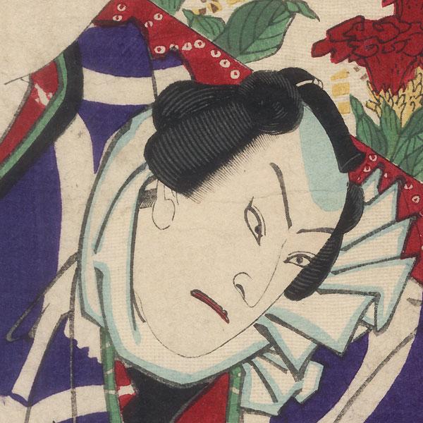 Cockscomb: Man Raising a Fist by Kunichika (1835 - 1900)