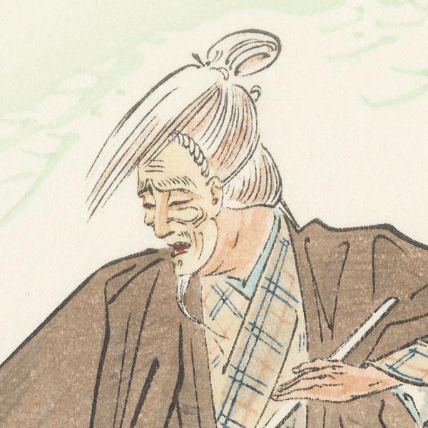 January: Takasago by Sofu Matsuno (1899 - 1963)