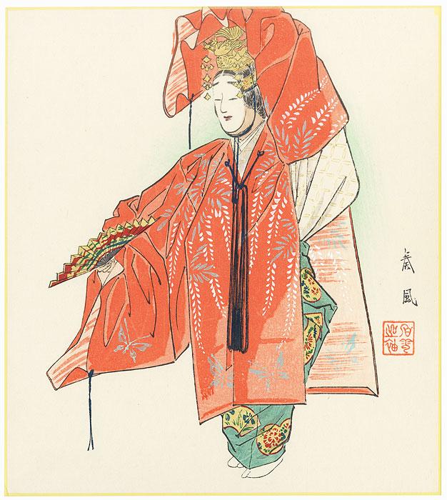 February: Hagoromo by Sofu Matsuno (1899 - 1963)