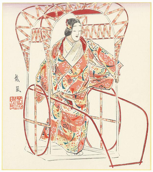 March: Yuya by Sofu Matsuno (1899 - 1963)