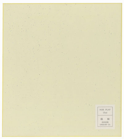July: Ukai by Sofu Matsuno (1899 - 1963)