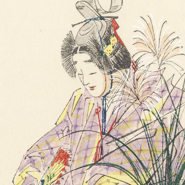 October: Izutsu by Sofu Matsuno (1899 - 1963)