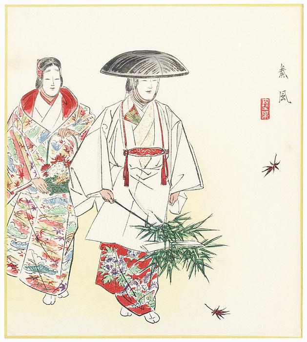 November: Hanagatami by Sofu Matsuno (1899 - 1963)
