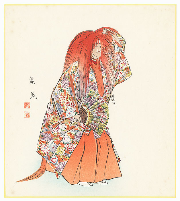 December: Shojyo by Sofu Matsuno (1899 - 1963)