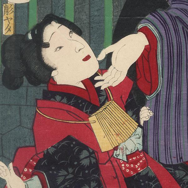 Matron and Young Girl by Kunisada III (1848 - 1920)