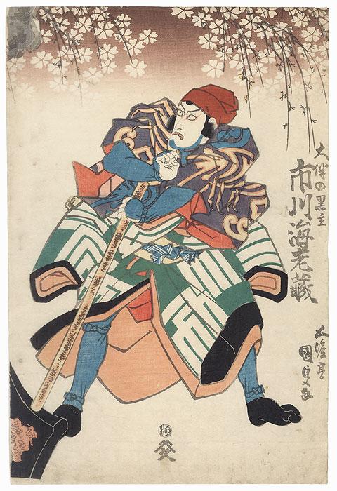 Scene from Tsumoru Koi Yuki no Seki no To by Toyokuni III/Kunisada (1786 - 1864)