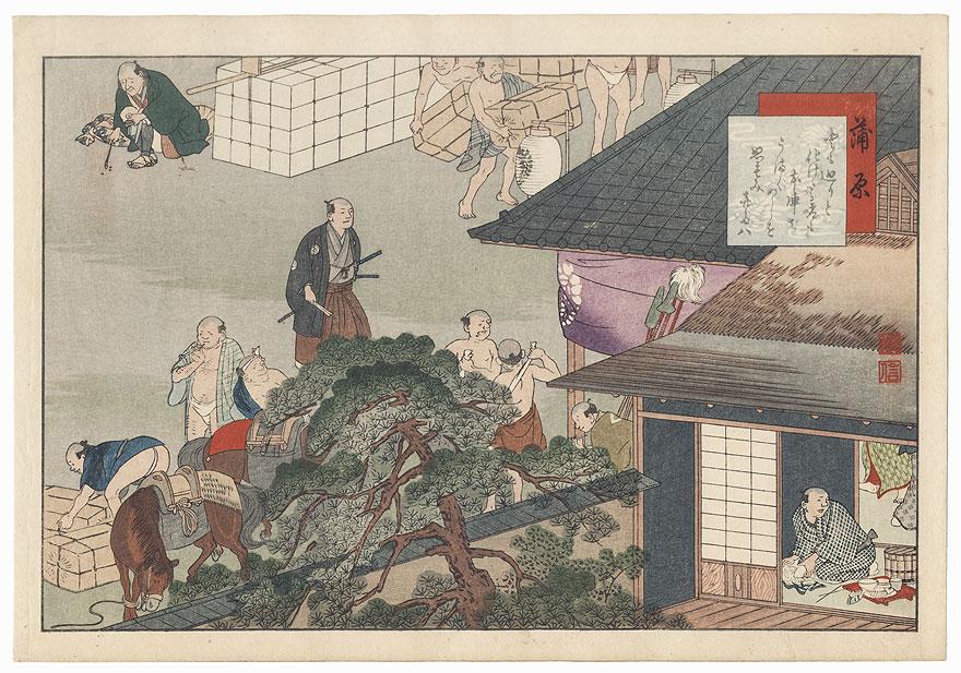 Kambara by Fujikawa Tamenobu (Meiji era)