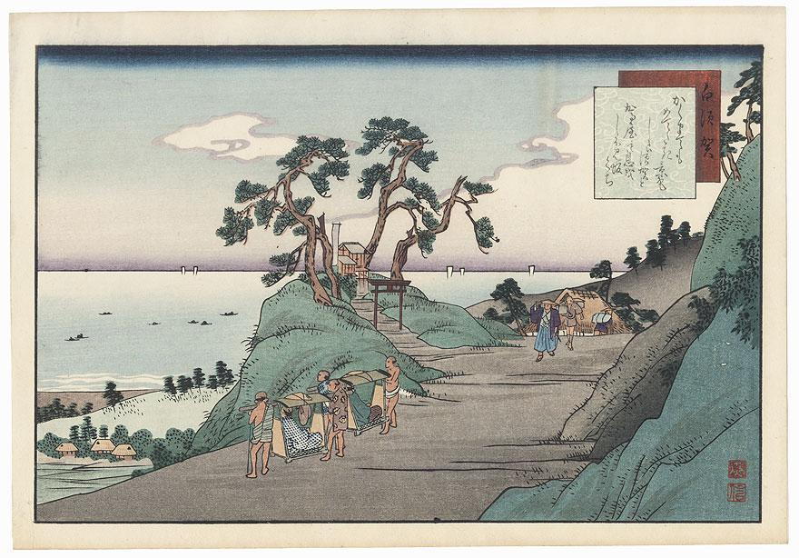 Shirasuka by Fujikawa Tamenobu (Meiji era)