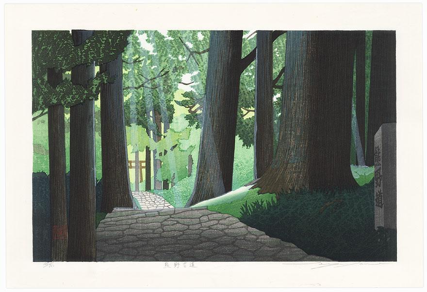 Summer: Kumano Kodo by Seiji Sano (born 1959)