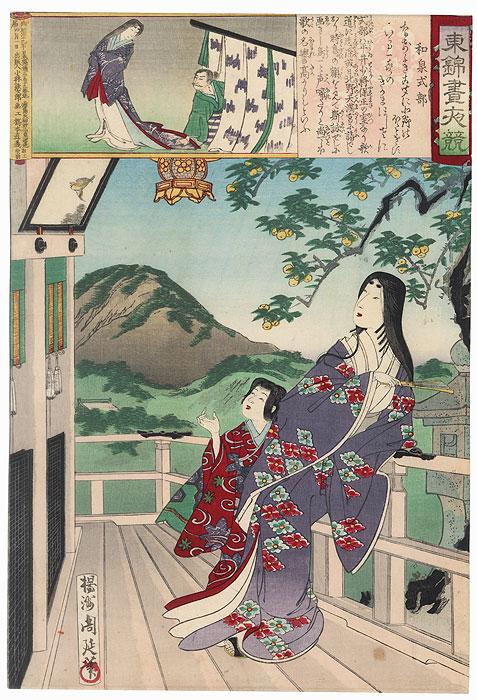 Izumi Shikibu, No. 21 by Chikanobu (1838 - 1912)