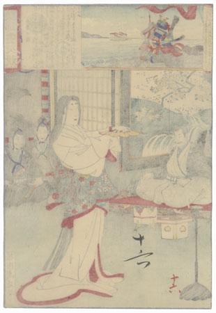 Lady Senju, No. 29 by Chikanobu (1838 - 1912)