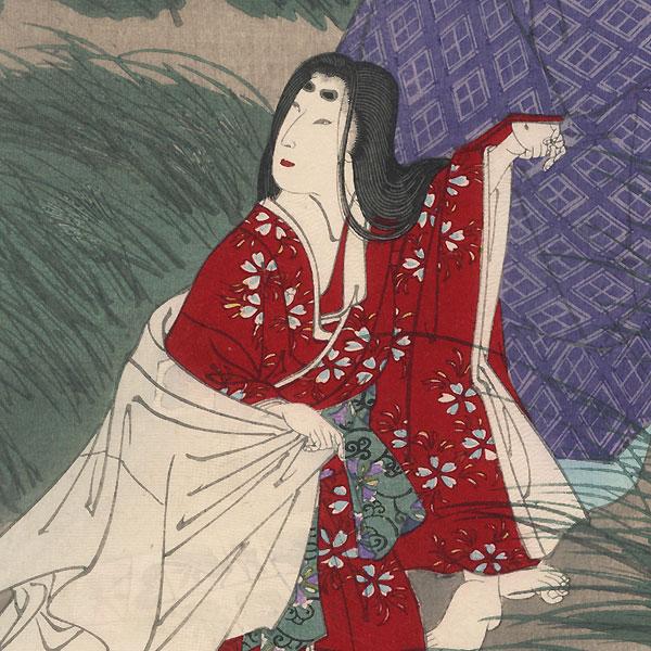 Ariwara no Narihira, No. 23 by Chikanobu (1838 - 1912)