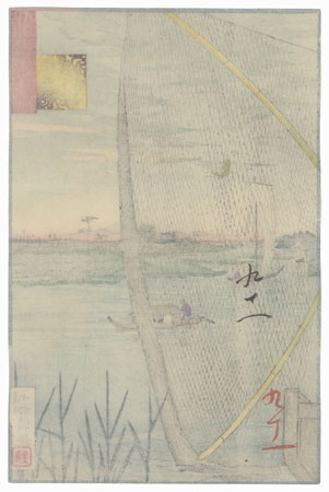 Distant view of Asakusa Temple (Senso-ji) from the Ayase River by Kiyochika (1847 - 1915)