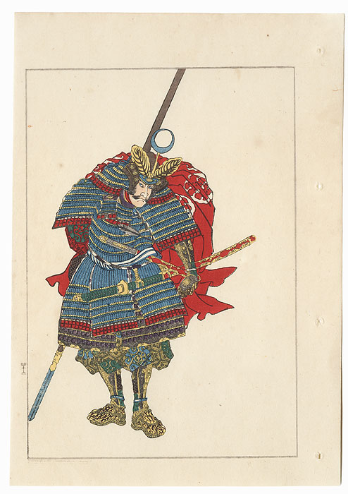 Drastic Price Reduction Moved to Clearance, Act Fast! by Kuniyoshi (1797 - 1861)