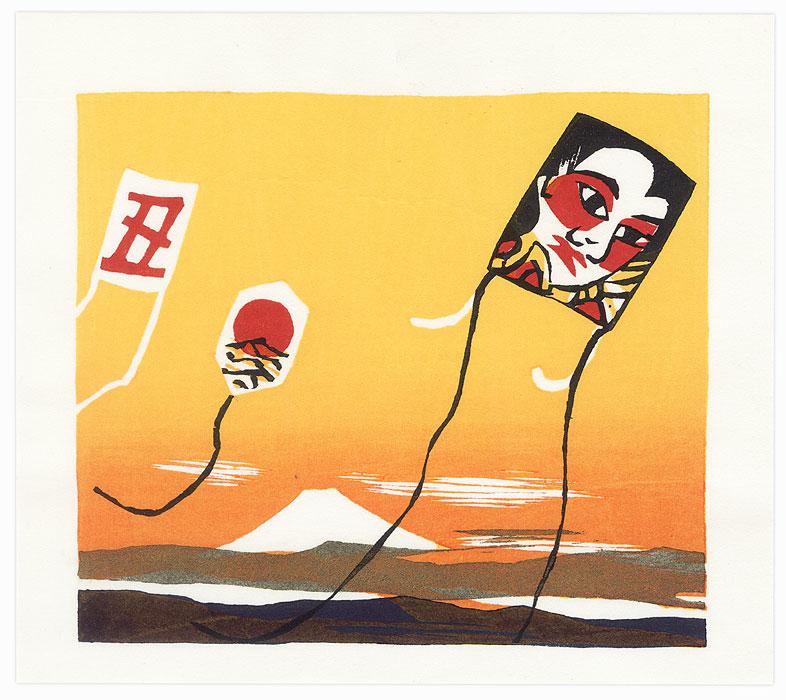 Kites Rising at Dawn, 1985 by Shiro Takagi (born 1934)