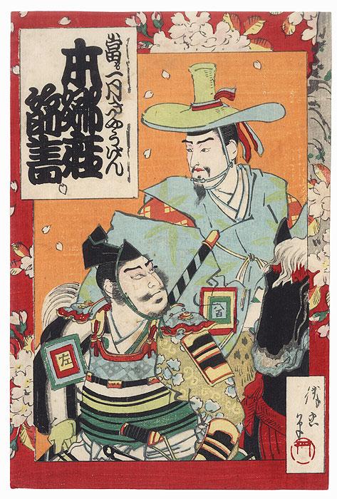Samurai and Nobleman on Horseback by Meiji era artist (not read)
