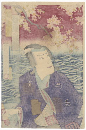 Samurai beneath a Cherry Tree by Chikashige (active circa 1869 - 1882)
