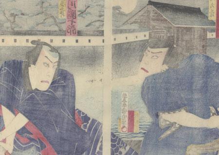 Fight outside a Castle Moat, 1883 by Kunichika (1835 - 1900)
