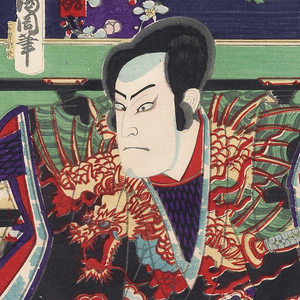 Angry Samurai in a Dragon Kimono, 1893 by Kunichika (1835 - 1900)