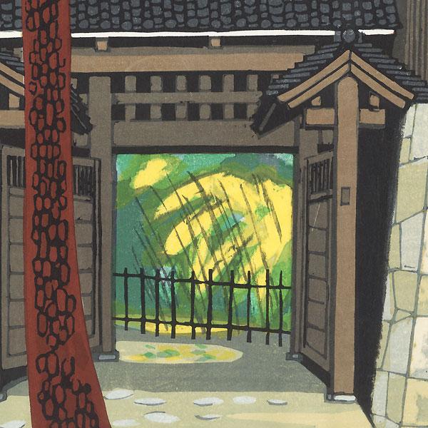Shichikumon Gate, Matsuyama Castle, 1991 by Fumio Kitaoka (1918 - 2007)