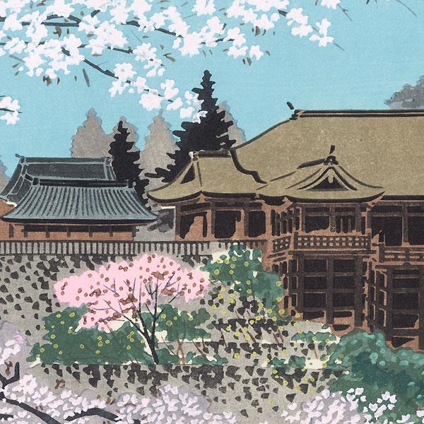 Cherry Blossoms at Kiyomizu Temple, 1976 by Tokuriki (1902 - 1999)