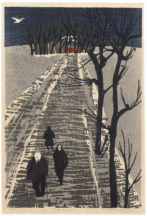 People in the Snow Country, 1977 by Shiro Takagi (born 1934)