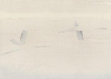 Shokaku (Soaring Cranes) by Oyama Chusaku (1922 - 2009)