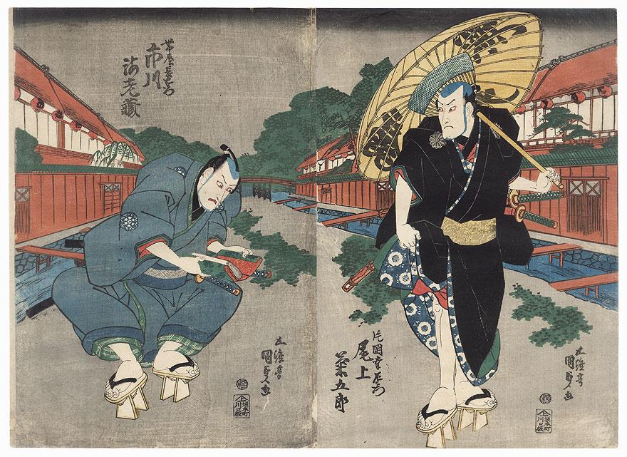 Scene from Gochumon Shusu no Obiya, 1840 by Toyokuni III/Kunisada (1786 - 1864)