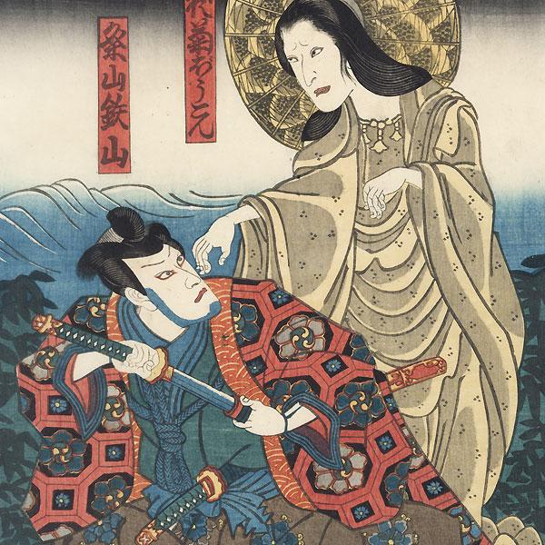 Buddhist Statue Coming to Life, 1850 by Kuniyoshi (1797 - 1861)