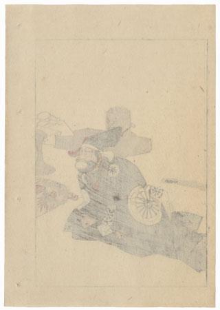 Aragi Settsu-no kami Murashige (Araki Settsu-no kami Murashige) by Kuniyoshi (1797 - 1861)