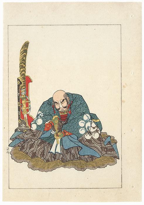 Tsuchii Yamato-no-kami nyudo Juntei (Tsutsui Junkei) by Kuniyoshi (1797 - 1861)
