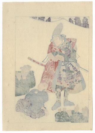 Nakaura Sarukichiro Hisayoshi (Toyotomi Hideyoshi) by Kuniyoshi (1797 - 1861)