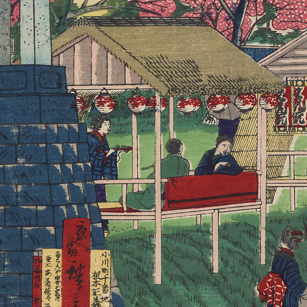Blossoming Cherry Trees in Tokyo by Hiroshige III (1843 - 1894)