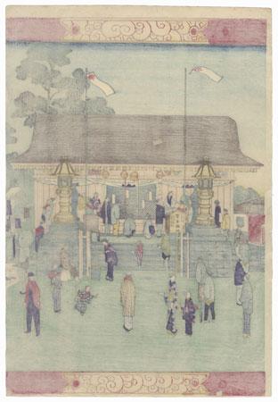 View of a Shrine by Meiji era artist (unsigned)