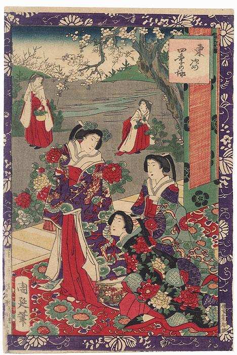 Blossoming Plum by Chikanobu (1838 - 1912)