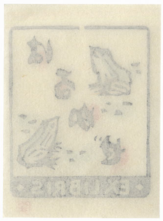 Frogs Ex-libris by Shin-hanga & Modern artist (not read)