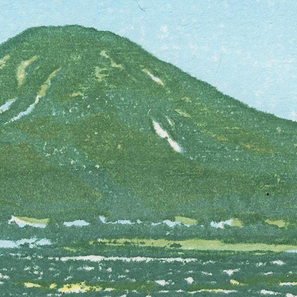 Mt. Fuji Ex-libris by Shin-hanga & Modern artist (not read)