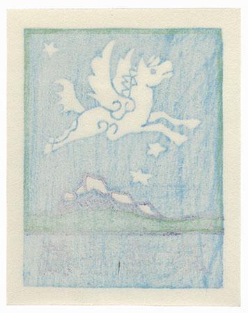 Winged Horse Ex-libris by Yoshio Kanamori (1922 - 2016)
