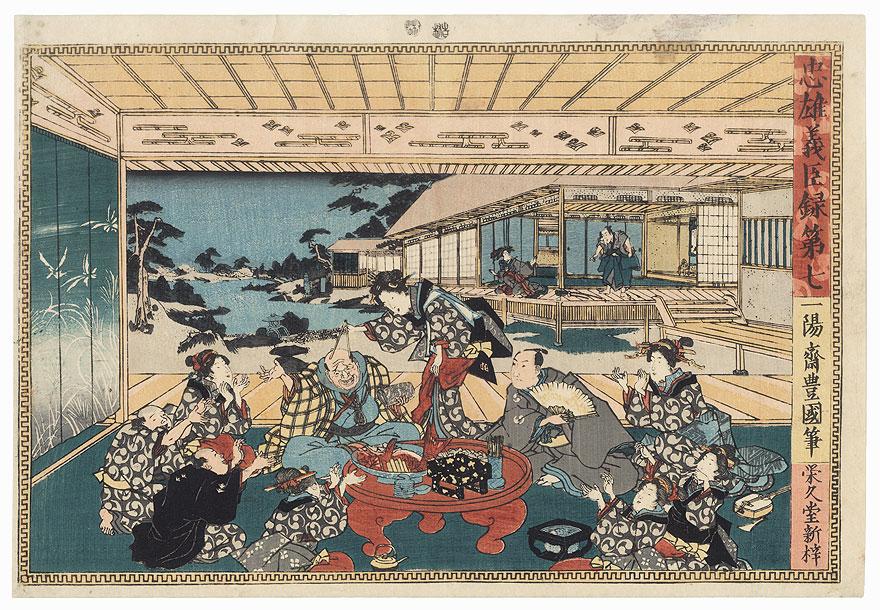 The 47 Ronin, Act 7: The Ichiriki Teahouse in Gion by Toyokuni III/Kunisada (1786 - 1864)