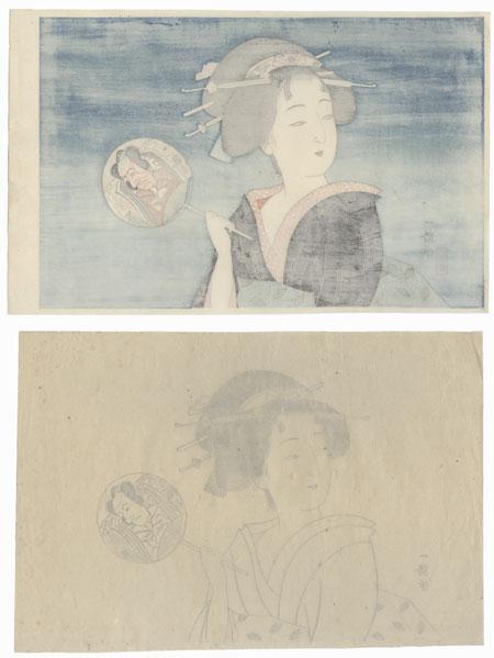 Beauty with a Fan Woodblock and Key Block Set by Shin-hanga & Modern artist (not read)