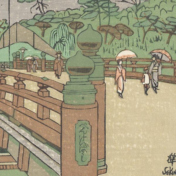 Benkeibashi (Benkei Bridge), 1945 by Junichiro Sekino (1914 - 1988)