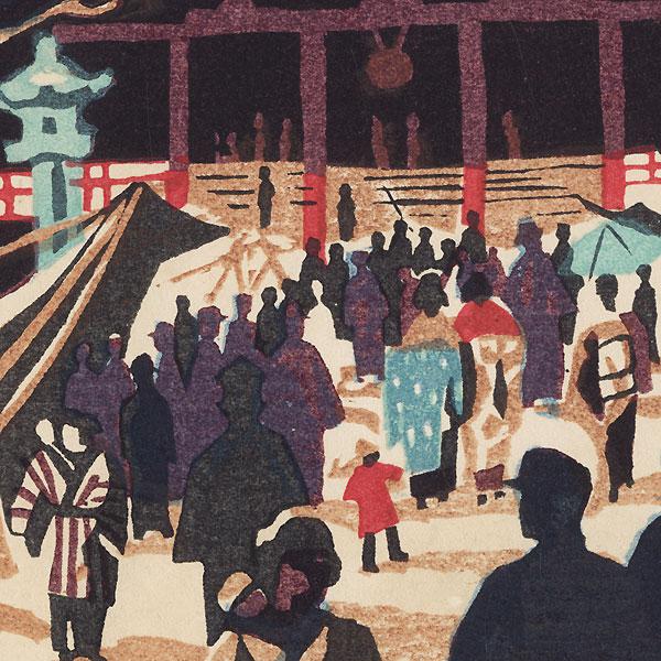 Asakusa Kannon Hall, 1945 by Kiyoshi Saito (1907 - 1997)
