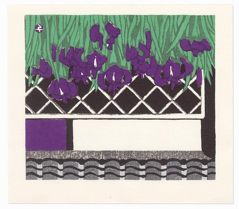 Landscape with Irises, 1985 by Takao Sano (born 1941)