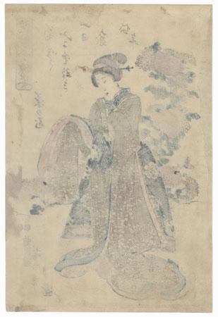 Beauty and Chrysanthemums by Yoshitora (active circa 1840 - 1880)