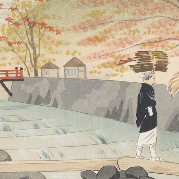 Autumn Leaves by Tokuriki (1902 - 1999)