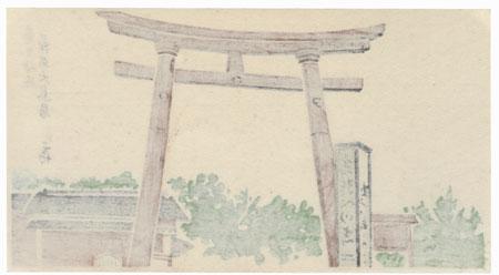Great Torii at Kasuga Shrine, Kuwana by Tokuriki (1902 - 1999)