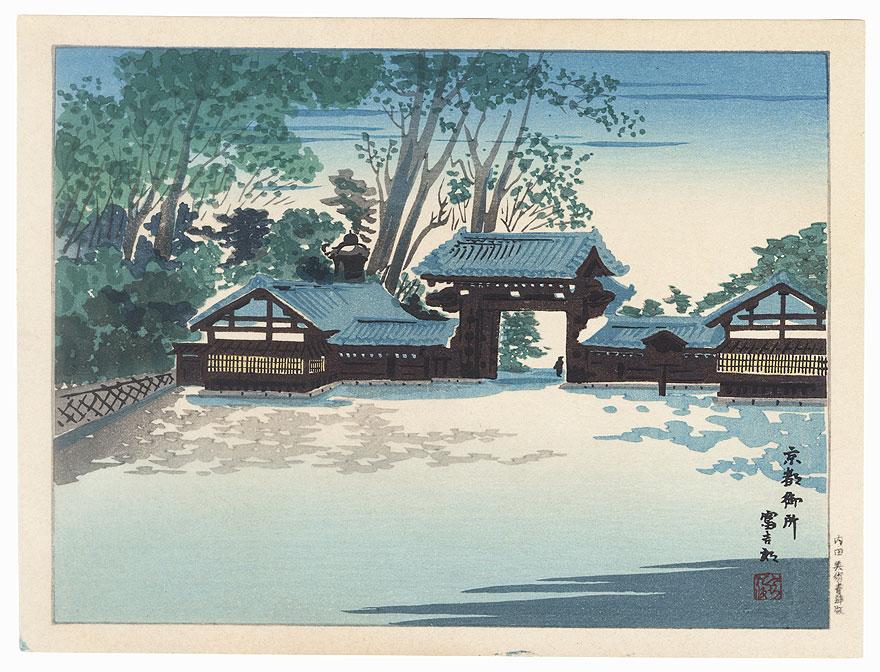 Kyoto Imperial Palace by Tokuriki (1902 - 1999)