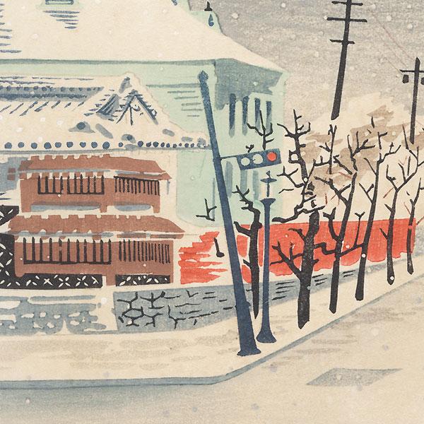 Kasumigaseki on a Snowy Day by Tokuriki (1902 - 1999)