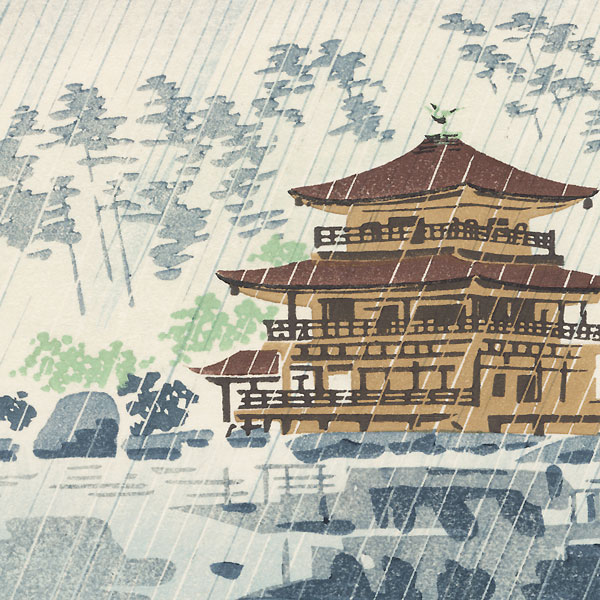 The Golden Pavilion in Rain by Tokuriki (1902 - 1999)