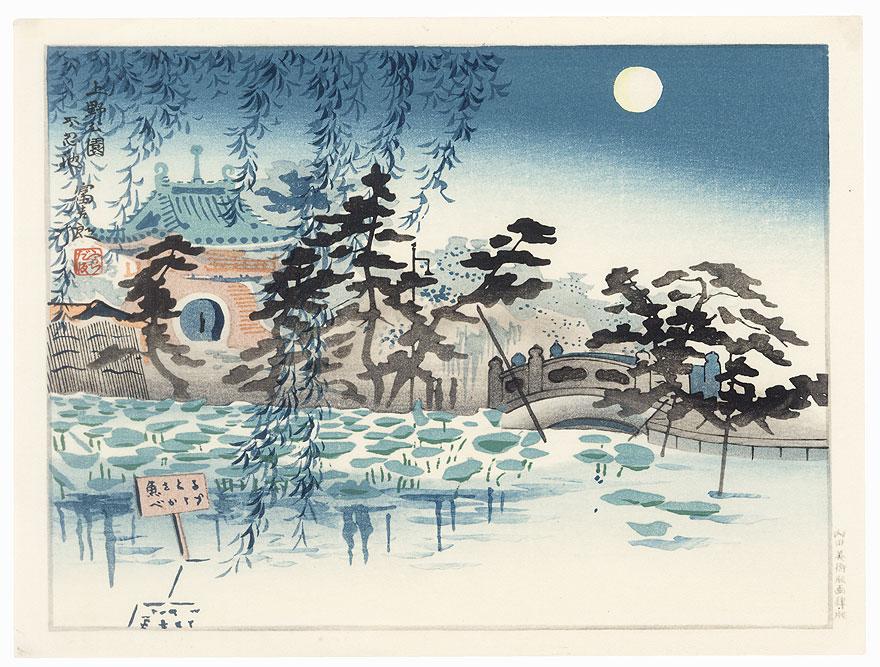 Fall: The Moon Viewed at Shinobazu Pond by Tokuriki (1902 - 1999)